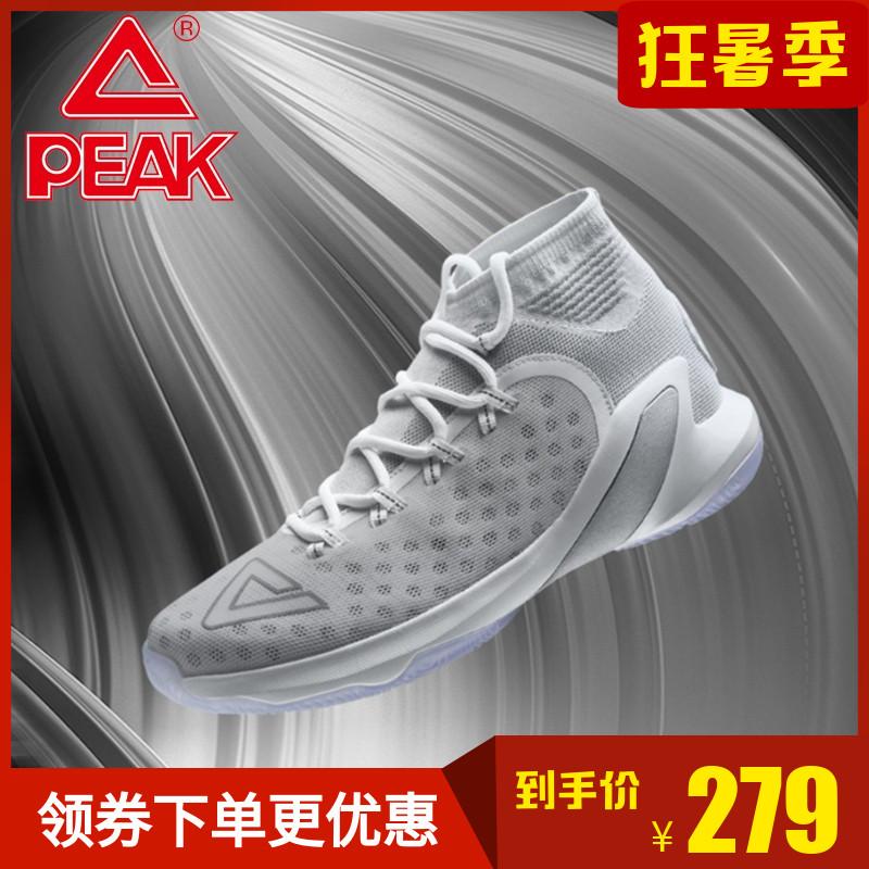 匹克篮球鞋帕克五代5代PLUS高帮缓震耐磨专业袜套篮球鞋品牌男鞋