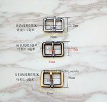 箱包配件插扣辅料加强插扣防滑插扣穿带孔2.5厘米宽2元/个