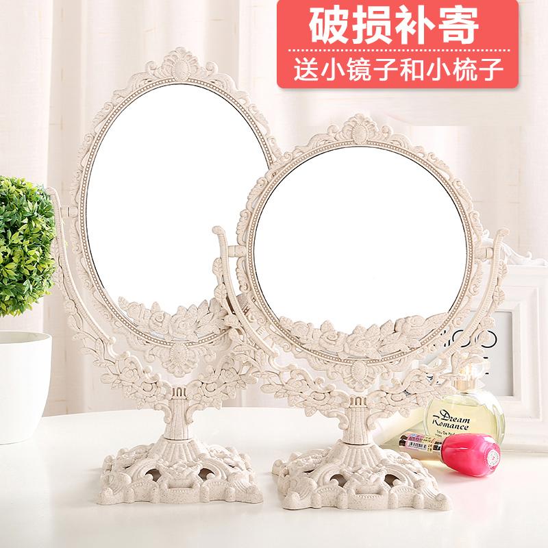 台式化妆镜 欧式镜子双面梳妆镜 便携公主镜