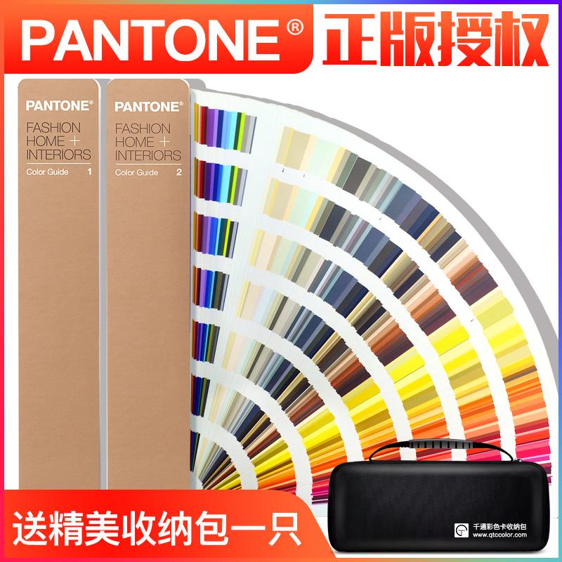 Цветовые карточки Артикул 14034746676