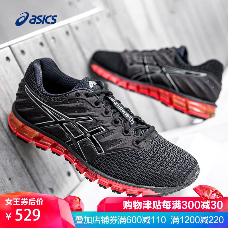 ASICS亚瑟士跑鞋男鞋GEL-QUANTUM 180缓冲跑步鞋运动鞋T6G2N-9099