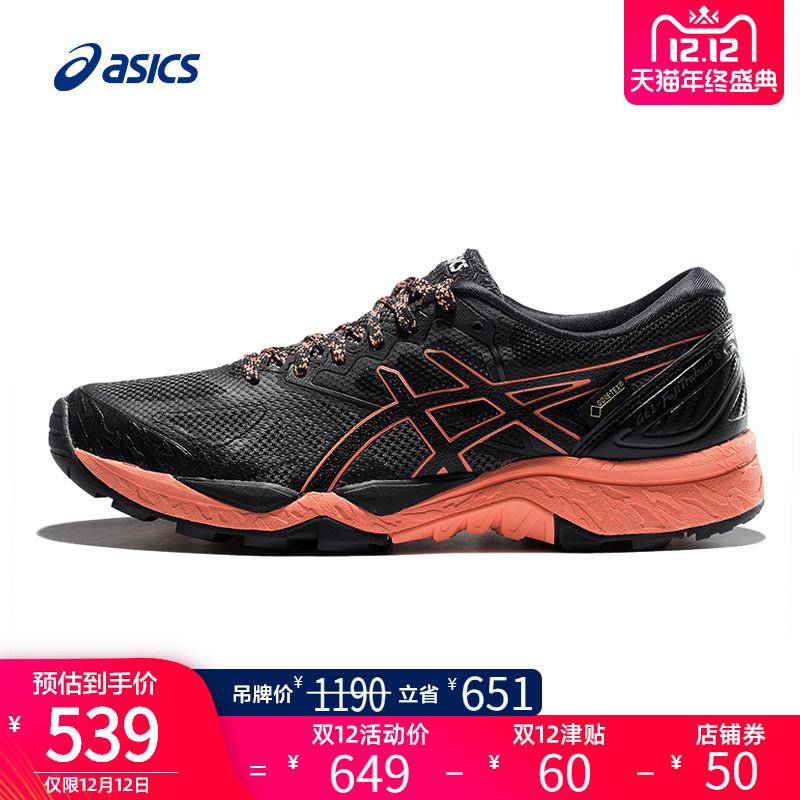 ASICS亚瑟士GEL-FujiTrabuco越野跑步鞋新款女鞋运动鞋T7F5N-9006