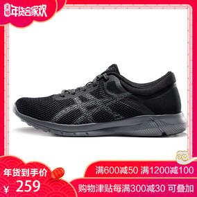 ASICS亚瑟士男子缓冲跑步鞋简约运动鞋Nitrofuze 2 T7E3N-9790