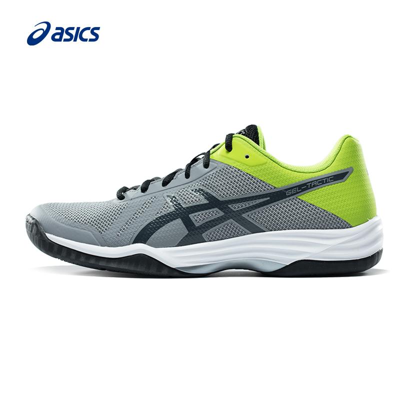 ASICS亚瑟士GEL-TACTIC专业防滑透气排球鞋男B702N-9045