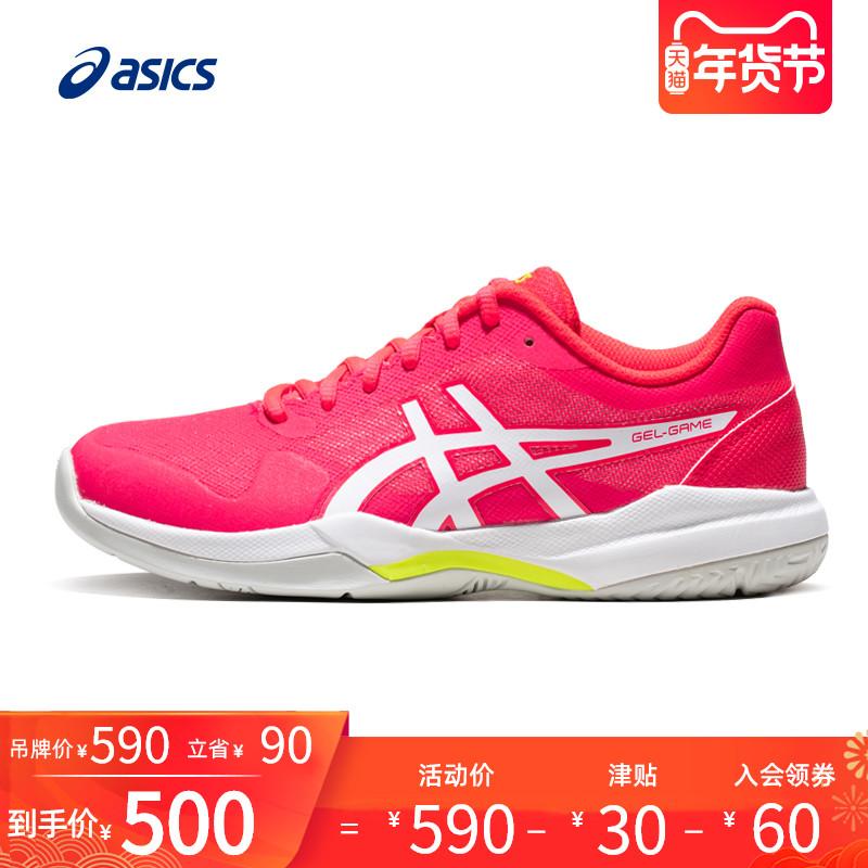 ASICS亚瑟士2019秋冬女子网球鞋轻量透气GEL-GAME 7 1042A036-705