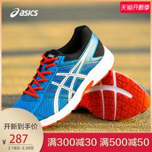 T8D4Q 运动鞋 CONTEND ASICS亚瑟士 GEL 透气网面跑鞋 男鞋 4393