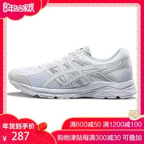 李治廷同款ASICS亚瑟士男鞋跑步鞋运动鞋透气小白鞋T8D4Q-0196