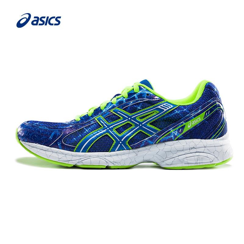 ASICS亚瑟士MAVERICK 2缓冲跑鞋 运动鞋跑步鞋轻量男鞋T20XQ-4341