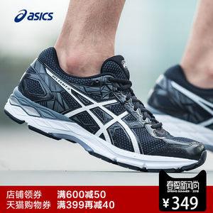 ASICS亚瑟士GEL-EXALT支撑稳定跑鞋运动鞋 跑步鞋男鞋T616N-9001