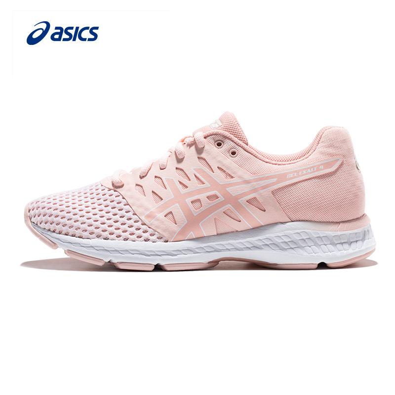 ASICS亚瑟士新款粉红色时尚女生运动鞋稳定跑步鞋T8D5Q-705