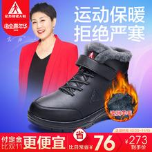 足力健老人鞋正品张凯丽冬季羊毛保暖防滑高帮鞋中老年运动健步鞋