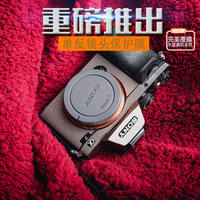 SONY Sony SLR camera skin A7R3 A9 A7M3 A7M2 body film protective film body stickers