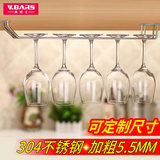 Stainless steel red wine cup suspension rack goblet rack Europe type wine cup rack hanging cup rack upside down family