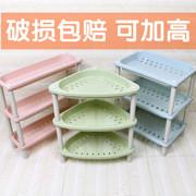 迷你小置物架桌面小收纳架洗漱台塑料小架子储物架厨房小型三角架