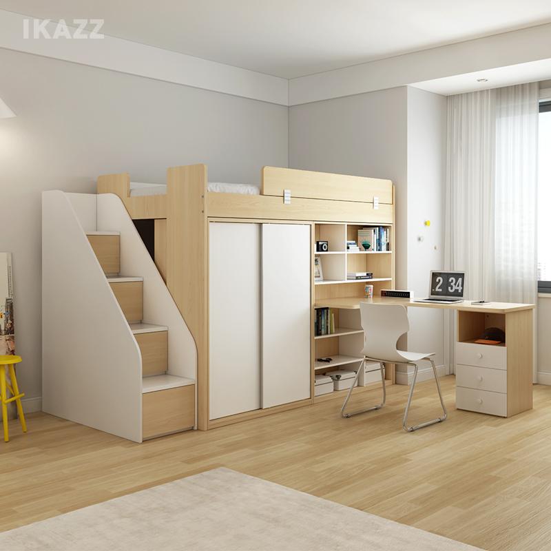 儿童床多功能高架床成人床比北欧上下床高低床书桌衣柜组合