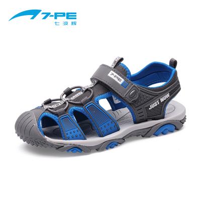 七波辉男童鞋正品2018夏季新品沙滩凉鞋中大童儿童运动凉鞋