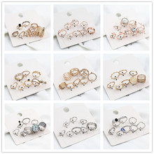 Japanese and Korean new suit combination ring ins trendy sparkling diamond simple fashionable Korean version finger ring set 77