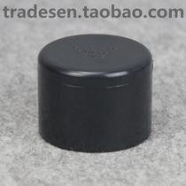 台湾三厘 PVC管帽 国标UPVC塑料饮用水管配件 管堵 堵头 封帽