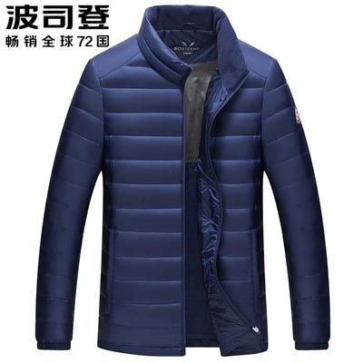 新款波司登轻薄羽绒服男正品蓄热短款立领男士羽绒服青年冬季外套
