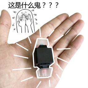 指尖键盘减压神器上课无聊玩具稀奇古怪手指按键打发时间口袋键盘