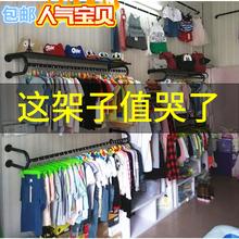 服装 铁艺女装 店货架创意卧室衣架展示架上墙侧挂壁挂衣服架子 童装