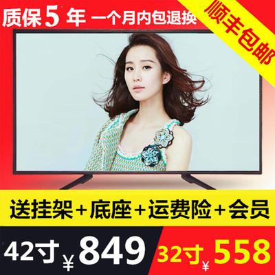 特价液晶电视机32寸42寸55寸60寸高清智能wifi网络电视机平板电视网上专卖店
