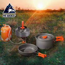 人野营茶壶铝合金套锅带残32户外野炊锅具野外用品野营炊具套装