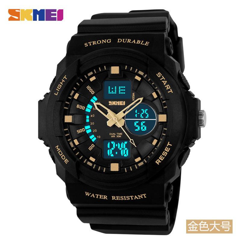 时刻美防水运动表 男士青少年多功能户外电子表skmei学生手表男表
