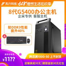 I7I5E3工作室多开主机秒E52660V2核20二手台式电脑服务器组装机