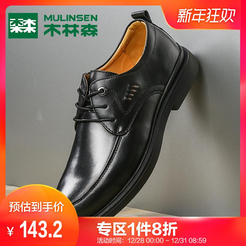 木林森男鞋2018新款韩版休闲鞋冬季英伦商务正装皮鞋男潮流德比鞋