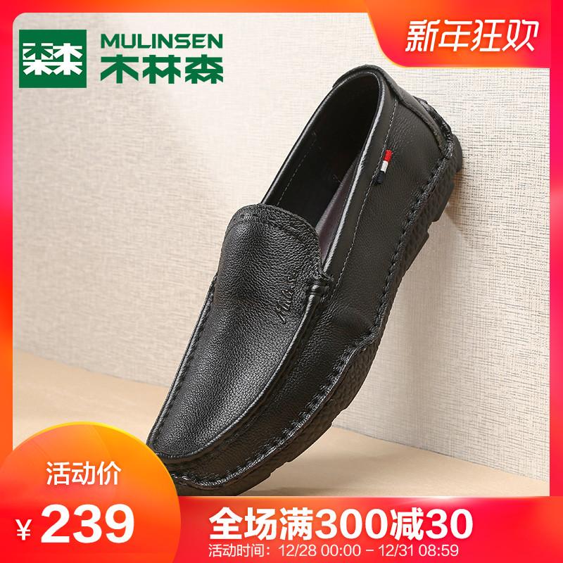 木林森男鞋秋冬官方正品豆豆鞋男真皮休闲鞋男士皮鞋男软面驾车鞋