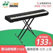 UP126德国品牌哈农钢琴大人家用演奏学生儿童初学者专业立式钢琴
