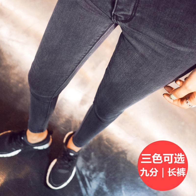高弹力女小脚裤
