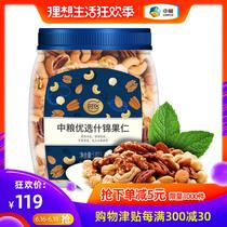 250g纯正蜂蜜套装750g中粮山萃每日坚果