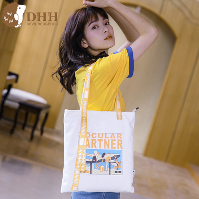 新款韩版简约白色大容量帆布包女单肩文艺手提袋学生原宿ulzzang