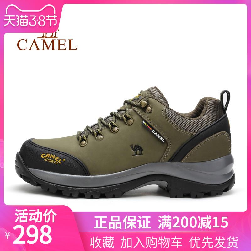 骆驼男鞋登山鞋运动旅游鞋子真皮头层牛皮户外鞋男正品A632026185