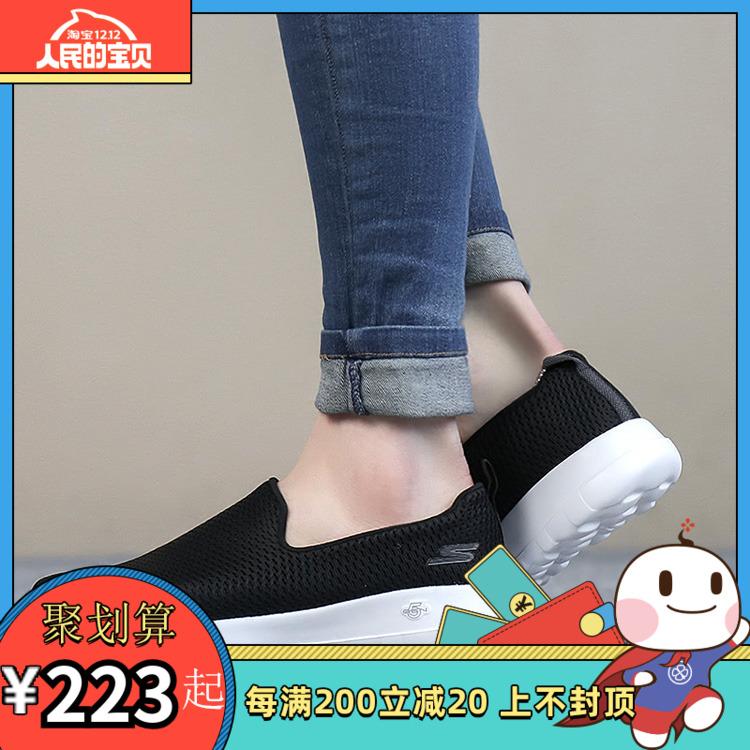 Skechers斯凯奇女鞋春秋款轻质健步一脚套网布透气跑步鞋15600