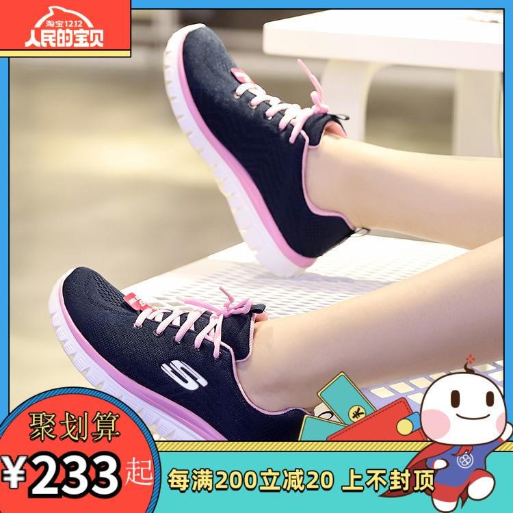 斯凯奇女鞋2019秋新款运动跑步时尚网面透气防滑休闲鞋12615-NVPK