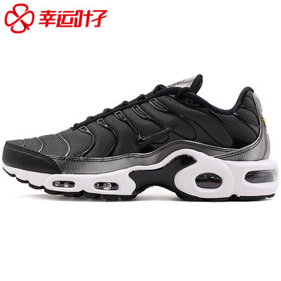 耐克女鞋2018夏款AIR MAX PLUS TN ULTRA运动跑步鞋862201-003 D9