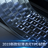 2019 version of the game This Xiaomi Pro15, 6 notebook Air13, 3 red rice Redmibook 14 keyboard film 12, 5 protective case i3 computer 13 dust-proof paste 9 generation cover 14 inches 12 model 15,6