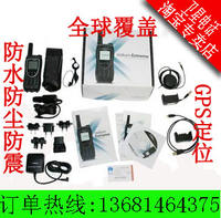 American lridium comet phone Comet satellite phone mobile phone 9575 9555 9505A rental accessories