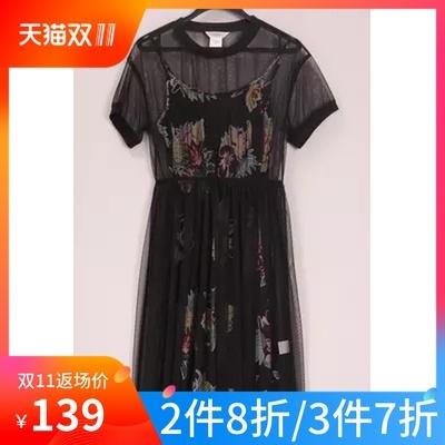 朵以Duoyi2018夏装甜美清新小碎花吊带+仙女纱衣连衣裙33DX809006