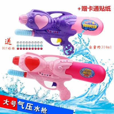 新款男孩女孩气压抽拉式水枪儿童夏天游泳池沙滩对战水枪戏水微信显示刷红包怎么办