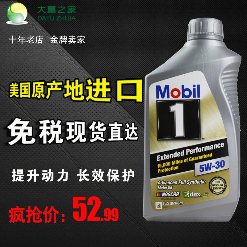 丰田机油全合成