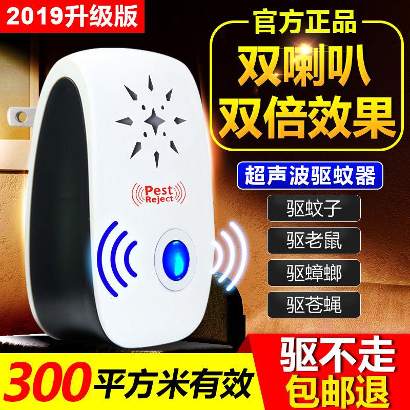 Электрические ловушки для комаров Артикул 599944002218