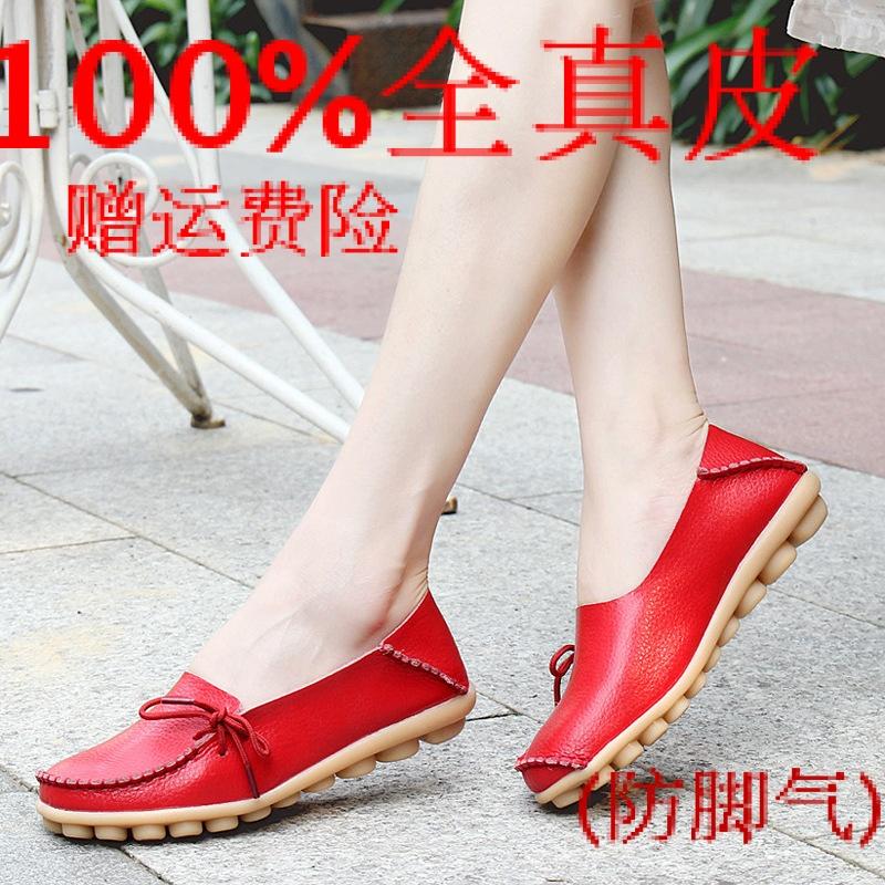 四季女单鞋子真皮妈妈鞋平底豆豆鞋护士鞋牛筋低帮鞋大码44码女鞋