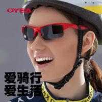 oyea欧野自行车装备防风眼镜骑行眼镜pc偏光镜片男女眼睛纳米镀膜