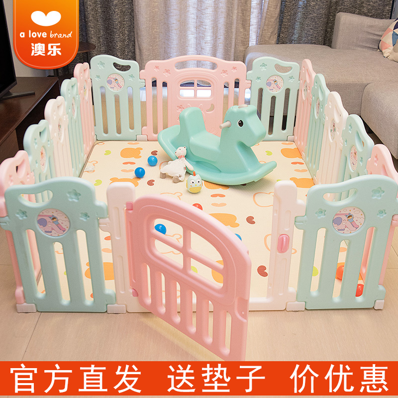 澳乐月亮儿童游戏围栏地用宝宝爬行垫学步婴儿防护栅栏家庭游乐场