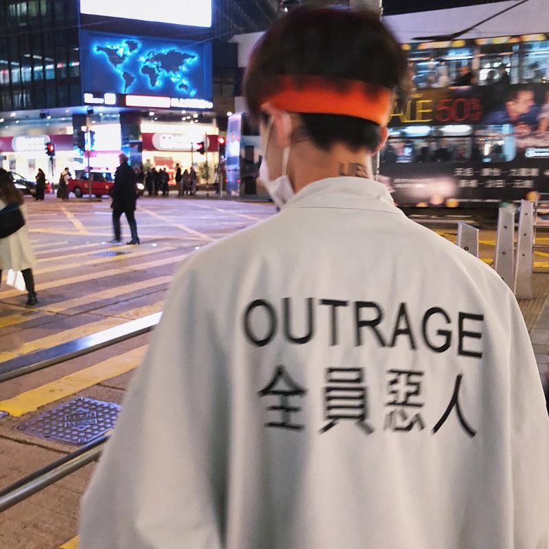 港风2018春装新品背后字母刺绣休闲夹克男士韩版棒球领工装外套潮