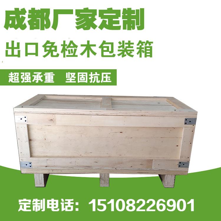 Индивидуальная упаковка под заказ / Скотч Артикул 599438174871